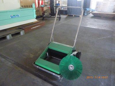 手動式掃除機のご紹介